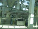 振动流化床干燥机成套设备