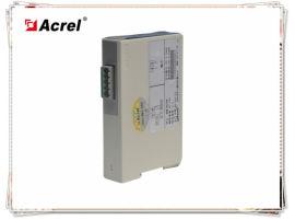 电流隔离器,BM-DI/IS直流电流信号隔离器