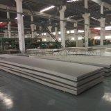 不锈钢板材质都有哪些分类