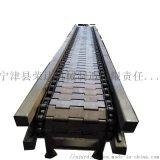 conveyor鍛件熱件鏈板輸送機