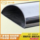 无锡半圆管厂家加工304不锈钢建筑装饰管