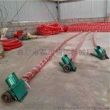 新型大豆吸糧機 軟絞龍式抽糧裝車機xy1