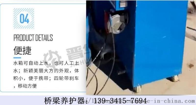 寧夏全自動蒸汽發生器√小型蒸汽鍋爐節能環保
