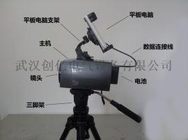 SF6气体红外成像检漏仪