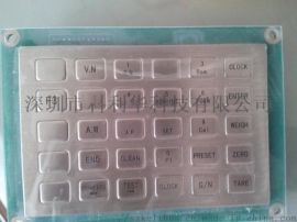 科利華衡器電子秤鍵盤K-8132A
