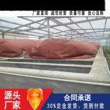 养猪场0.8厚1.0厚软体沼气池建设图纸、应用效果