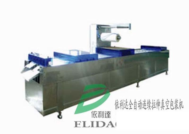 陆丰自动真空包装机可冲洗的信宜食品真空机