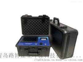 7026型便携式油烟检测仪