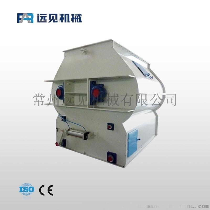 遠見臥式雙軸混合機 低粘度物料混合機 混合設備
