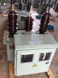 油式10KV高压计量箱现货