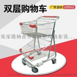 美式双层超市购物车