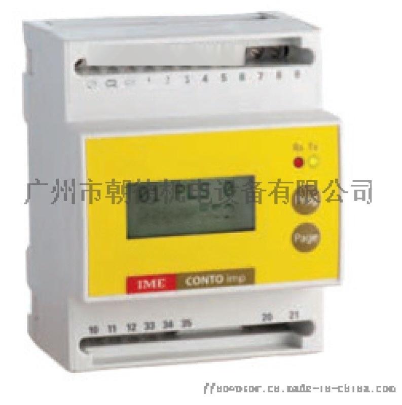 广州市朝德机电 IME IME-0012 IME-0011 IME-0009