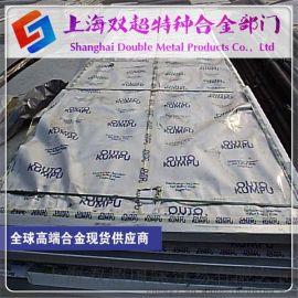 奥托昆普1.4306不锈钢 耐腐蚀1.4306不锈钢 品质卓越