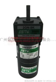原装**, 台湾海鑫ASTK, 刹车电机马达, 2RK6GN-CM, 2GN-5K