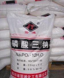 厂家供应96%十二水磷酸三钠,各种含量磷酸三钠·。