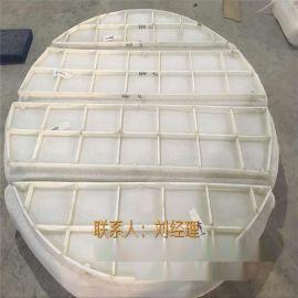 聚丙烯除沫器 PP除尘脱硫过滤雾沫粉尘