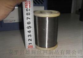 厂家直销304材质0.1mm丝径不锈钢丝不锈钢软线