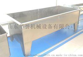 华誉牌HY-QXC型不锈钢水槽