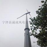 5000W風光互補風力發電機 小型風力發電機