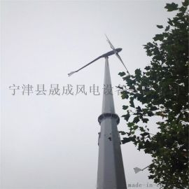 5000W风光互补风力发电机 小型风力发电机