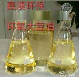 环氧大豆油(ESO)
