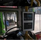 雲卡科技IC卡車載收費機