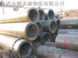 新疆API 5L無縫鋼管