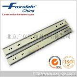 foxslide三节抽屉滑轨 重型滑轨 替换misumi米思米 现货供应 提供样品