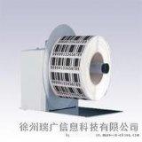 条码打印机 R120 标签回卷器 自动回转装置