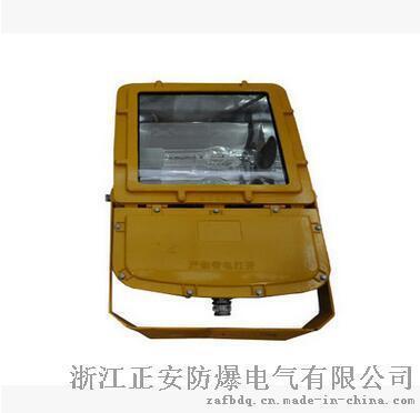 金卤灯BFC8110A 防爆泛光灯