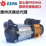 西班牙亞士霸PRISMA25 6M泵ESPA不鏽鋼多級泵