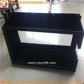 **西供应数控机床风琴导轨防护罩/耐腐蚀伸缩式油缸防尘罩