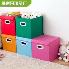 糖果色纯色无纺不织布收纳盒 丝印logo折叠储物 收纳箱 广州厂家