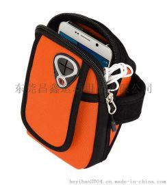 5.5寸健身 跑步手机臂包(有安全荧光带)