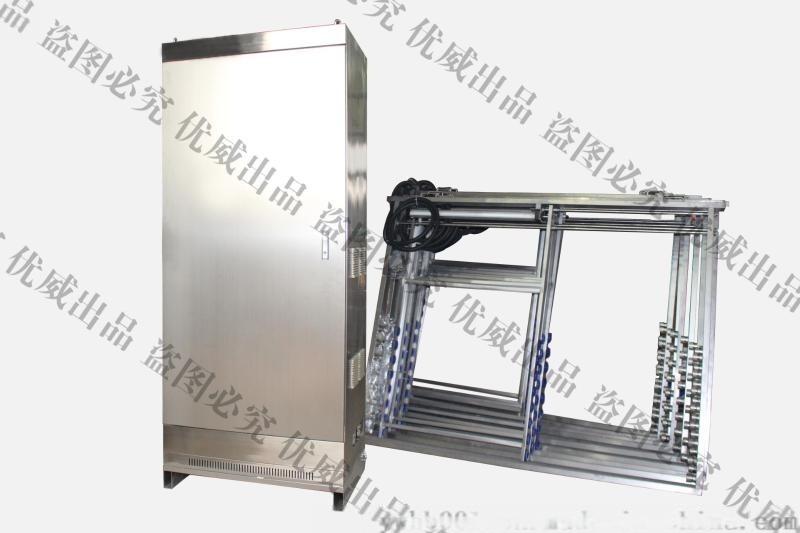重庆污水处理厂明渠框架紫外线消毒模块