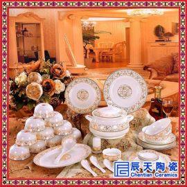 拜年新品骨瓷餐具-28头餐具厂家直销-釉下彩骨瓷餐具批发-家用青花瓷餐具价格