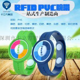 RFID芯片腕带 彩色硅胶腕带 彩色手环