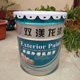 内墙乳胶漆价格 室内乳胶漆厂家