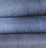 13.5盎司全棉牛仔布 竹节牛仔外套面料 重磅牛仔布料批发