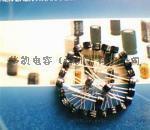 5MM超小型电解电容_迷你电容_深圳电解电容_电解电容厂家