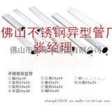 40*80*1.5不锈钢椭圆管,鑫铄316不锈钢椭圆管批发厂家