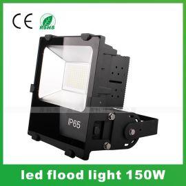 150W泛光灯 SMD3030贴片压铸鳍片LED投光灯 IP65防水户外招牌投射灯10W20W30W50W70W100W200W