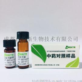 牡荆素鼠李糖苷 德思特生物
