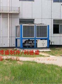 无锡低温冷水机,无锡低温风冷式冷水机,无锡低温水冷式冷水机