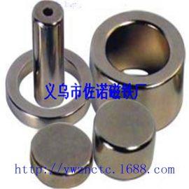 厂家直销带孔强磁钕铁硼可订制各种规格电子配件吸铁石