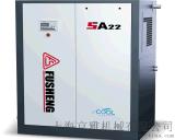 复盛牌SA|SAV微油系列工频|变频螺杆空压机