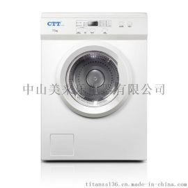 干衣机厂家 大容量7.5KG 家用烘干机 滚筒干衣机 衣服烘干机