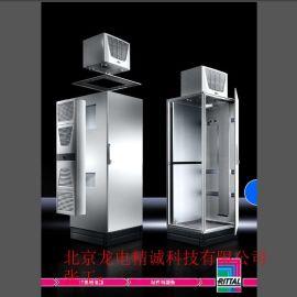 威图北京代理 顶装空调 Blue+系列智能空调 厂家授权供应