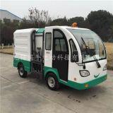 泰州沭阳大丰2吨电动翻桶垃圾车,四轮城市美容保洁车,小区吊桶垃圾车