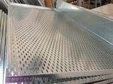 啓辰汽車4S店展廳天棚鍍鋅鋼製天花吊頂